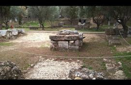 Embedded thumbnail for Hekateion in Kerameikos